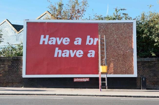 kitkat-unfinished-billboard-hed-20142