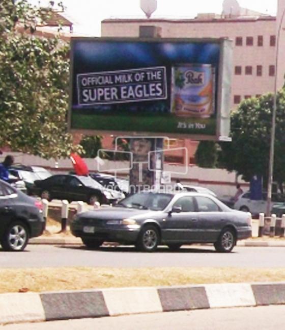 Backlit Billboard, Aguiyi Ironsi Road, Abuja