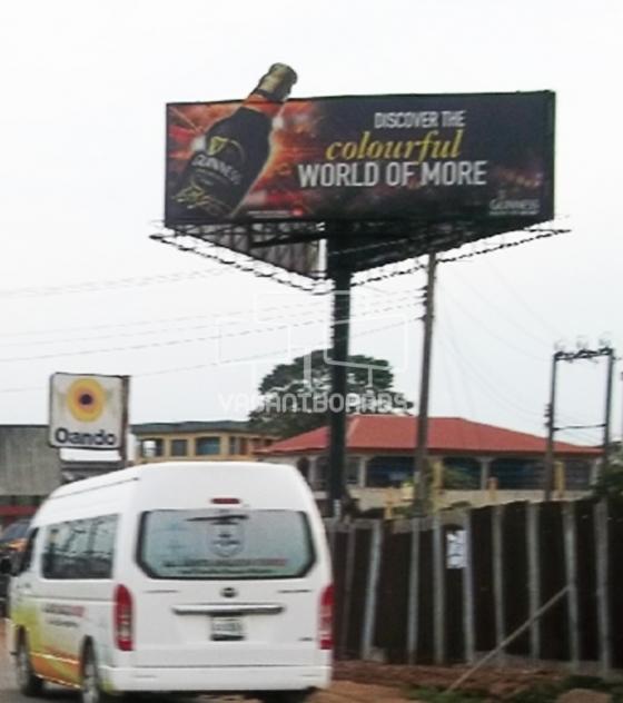 Landscape Unipole, Nnewi Okigwe Road, Anambra