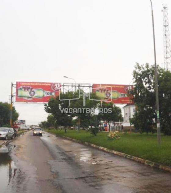 Gantry – Yaradua Drive Owerri, Imo