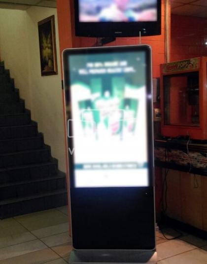 Digital Screen, Sweet Sensation, Yaba, Lagos